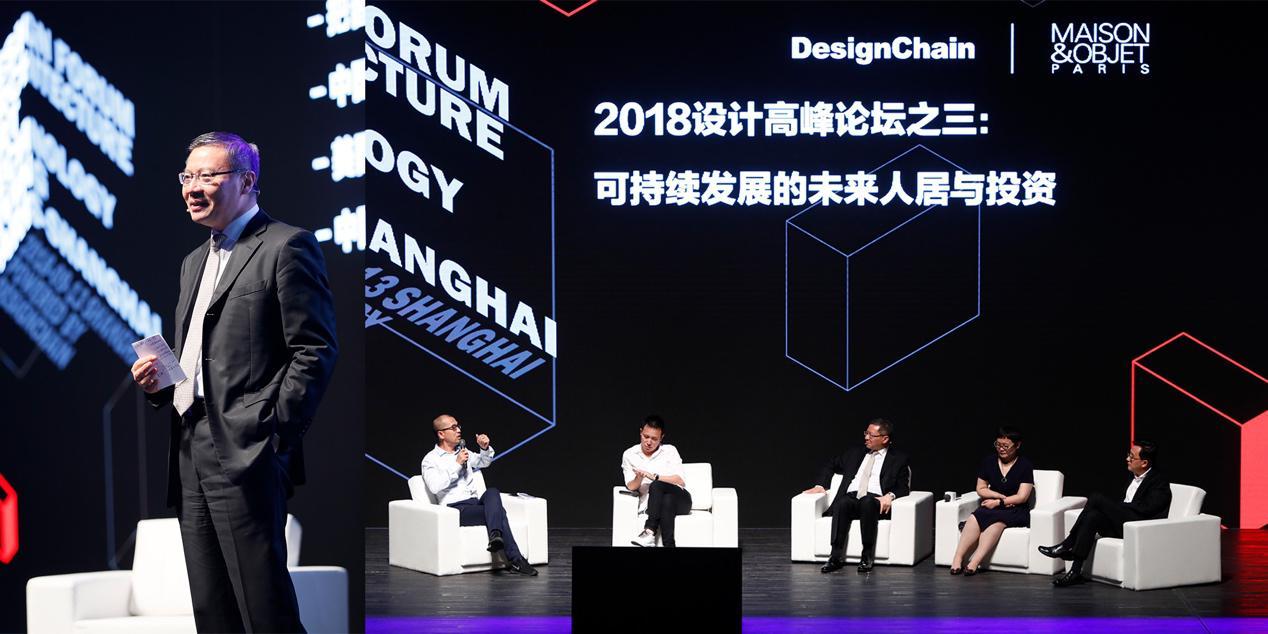 2018设计高峰论坛,暨M&O助力新锐设计师中国奖启动