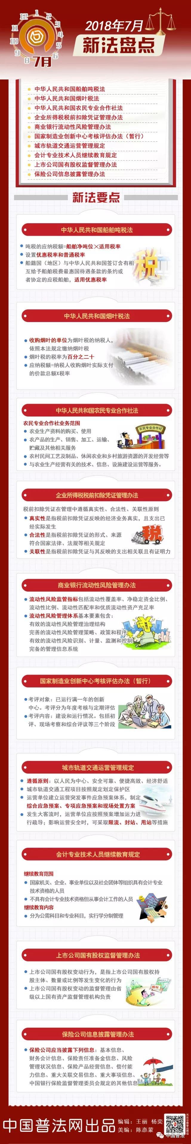 新葡萄京娱乐场app-澳门新葡8455最新网站