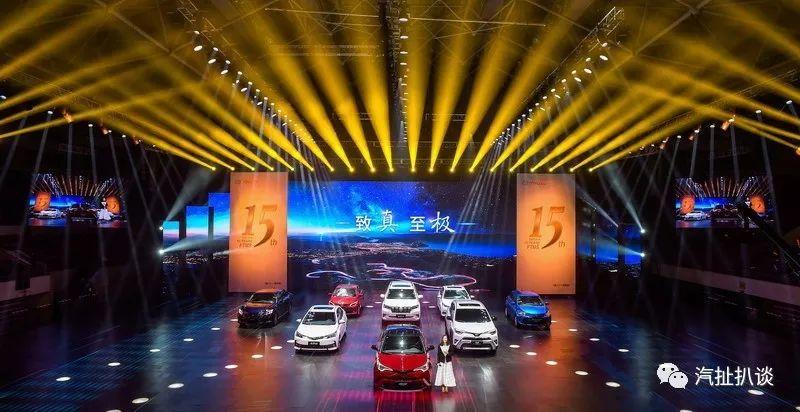 一汽丰田发布全新品牌口号 AVALON明年导入
