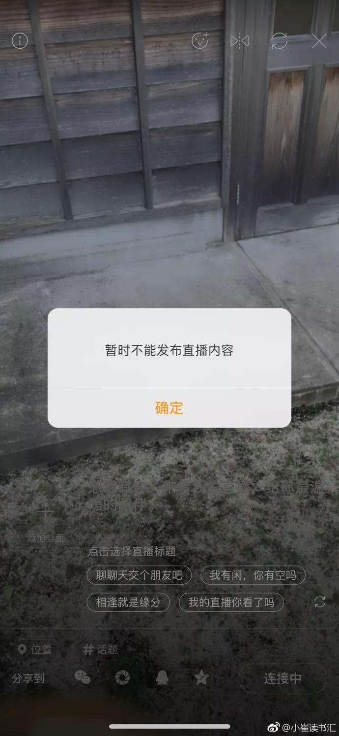 """""""热心市民""""崔永元得了10万赏钱,但他一点都不开心"""