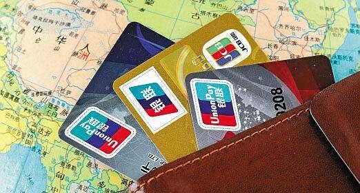 用免息分期激活信用卡优质用户,爱分趣打的是什么算盘?