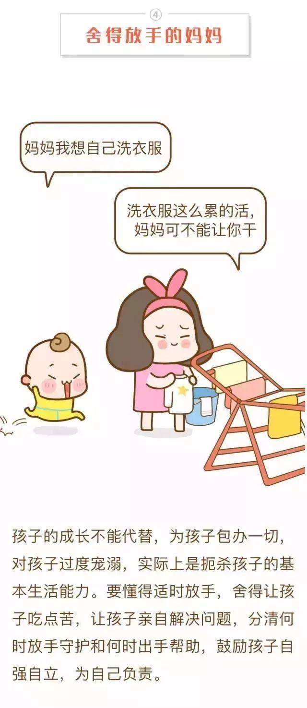 清华教授直言不讳:这7类妈妈养出来的孩子能成大器,你