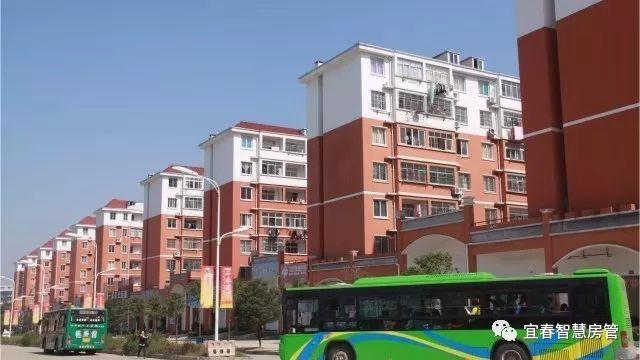 宜春市中心城区公共租赁住房摇号分配的通知