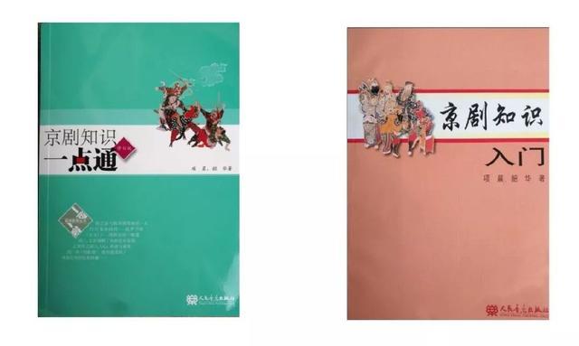 """""""戏曲、民乐两头挑"""" 人民音乐出版社编审张辉的""""台前幕后"""""""
