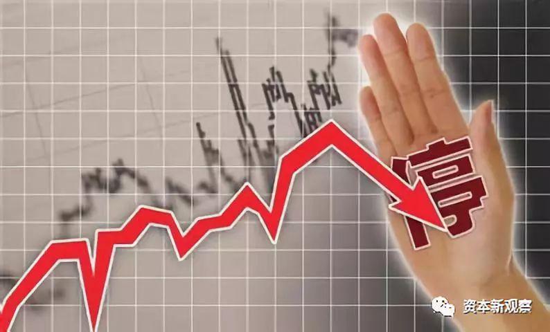 天宸股份盘中跌停 内幕交易、净利下降或为主因