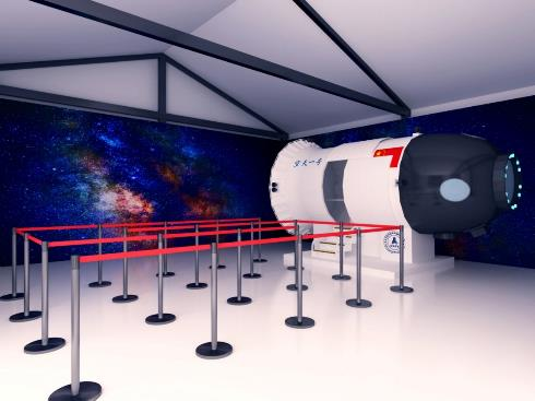 大事件!古城西安迎来最有看点科普展,发现太空之美
