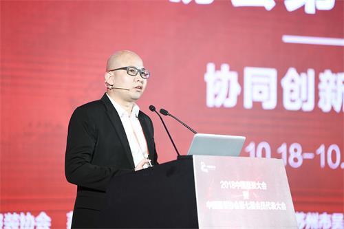 茵曼创始人方建华在中国服装大会发表年度观点:数据重新定义时尚品牌