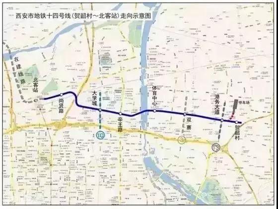14號線賀韶關村-北客站規劃圖圖片