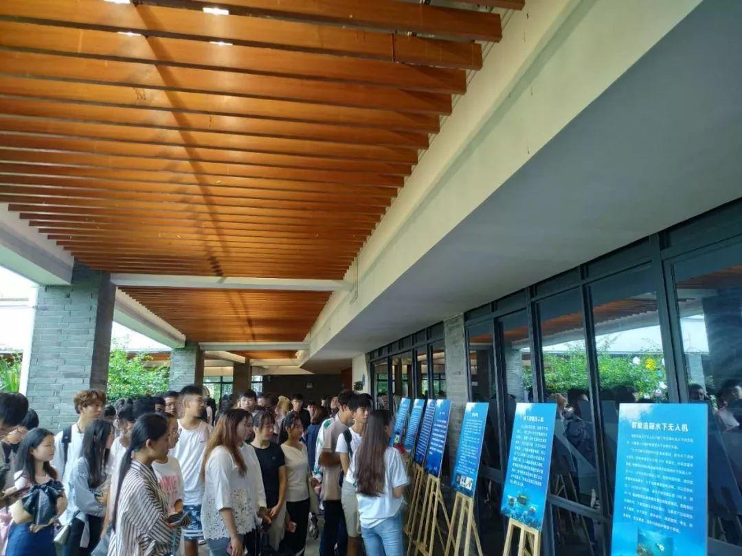筑梦深蓝――2018演丰蓝色海洋经济科普系列活动圆满举办