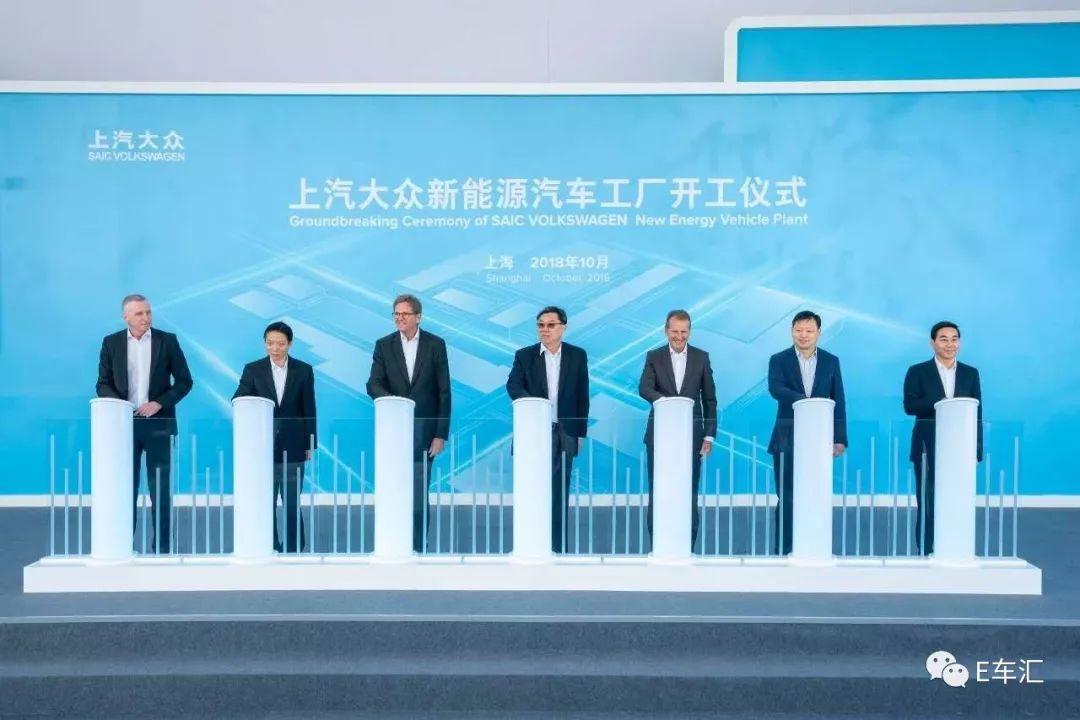 大众2025战略更进一步 上汽大众新能源工厂开工-XI全网