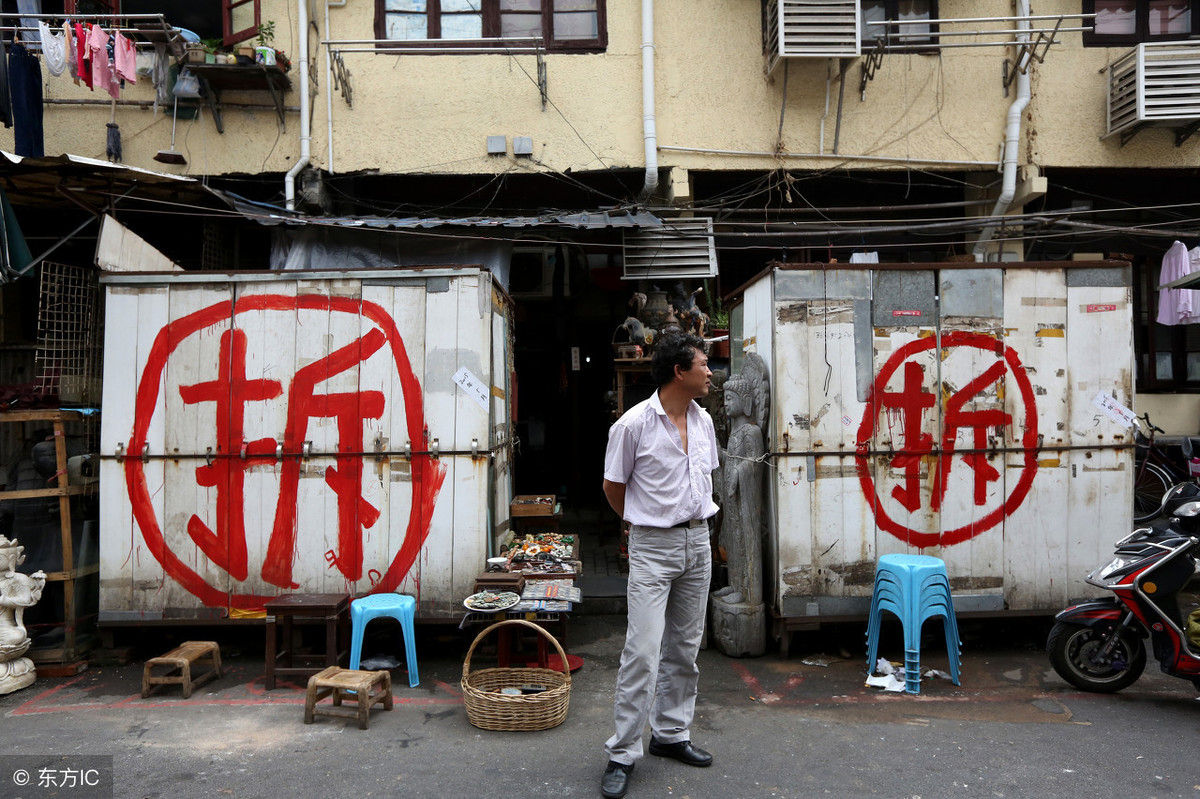 【长沙市征地拆迁】再不签字,就把你的证件撤销了,按照违法建筑拆除!