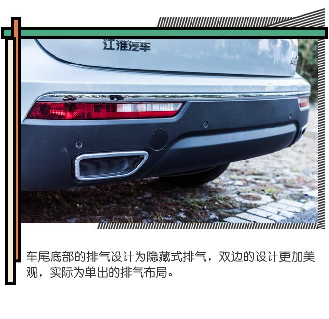 SUV,车机系统,试驾,江淮,瑞风S7