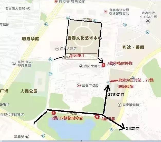 市行政中心府北路封闭施工,这几条公交线路调整!30日晚,这两个区域要停水!