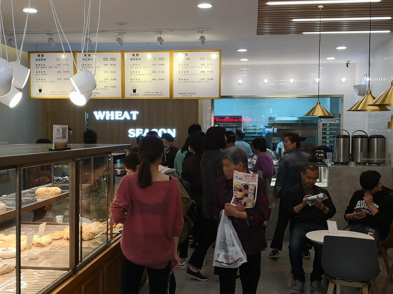 新晋品牌麦望三城(WHEAT SEASON)抢滩沪上烘焙市场