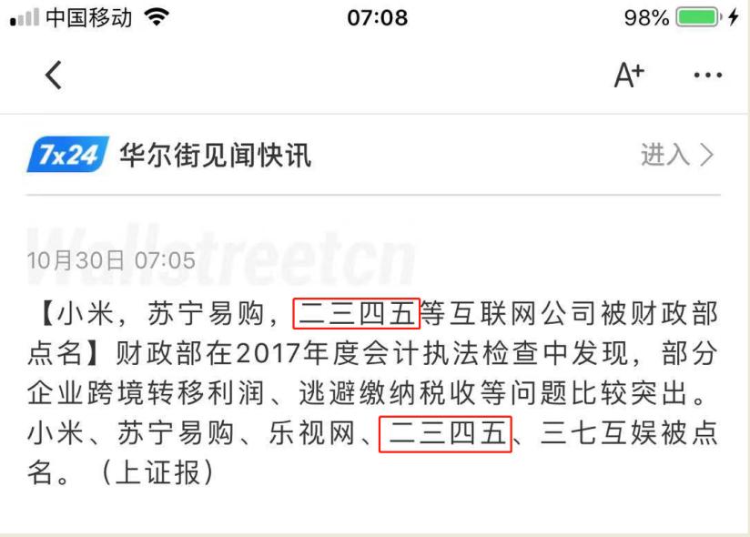 C:\Users\Administrator\Desktop\二三四五\1.png