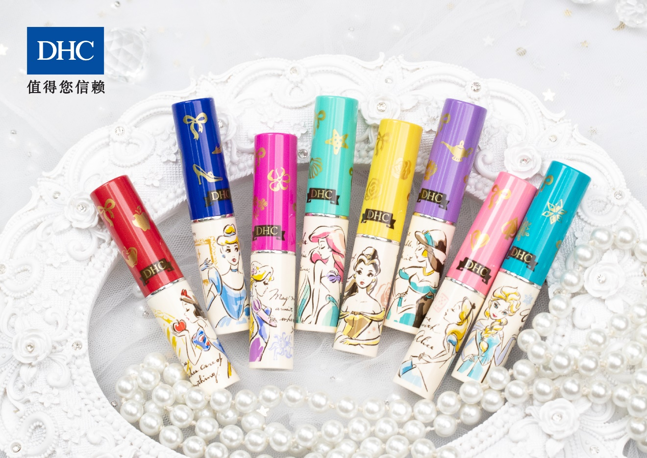 DHC迪士尼橄榄护唇膏【迪士尼珍藏8支组】,让你成功一秒变公主!