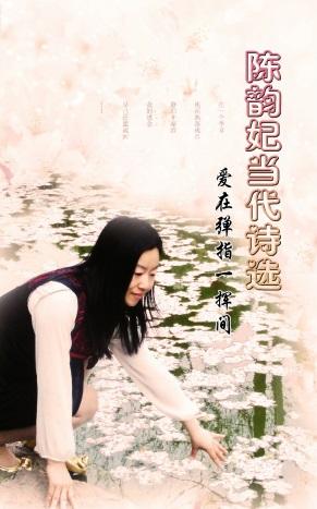 奋斗中国人/客户资料/陈韵妃/WechatIMG322.jpeg