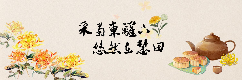 北京旅游观花赏景必去之地 慧田合作社食用菊吸睛