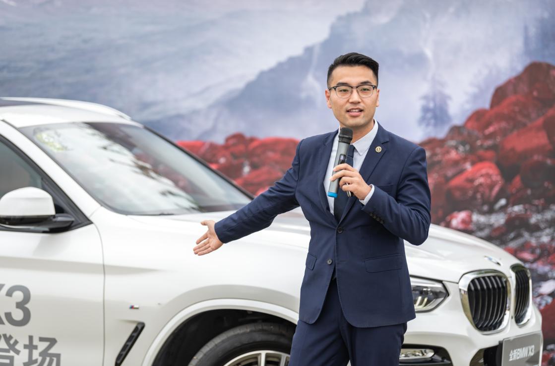 苏州骏宝行全新BMW X3贵族马术体验落幕