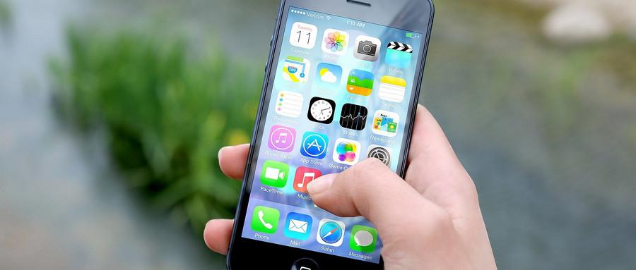 微信、抖音、手机APP利用人性的弱点从我们身上搜刮了什么?