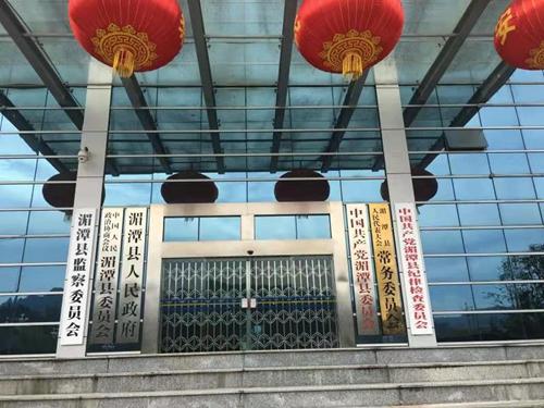 保护民企迫在眉睫 公权滥用谁来监管 ------贵州康鑫源公司维权之路举步维艰