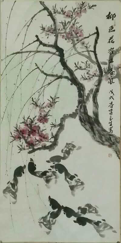 要把童心写丹青——访书画家李长生