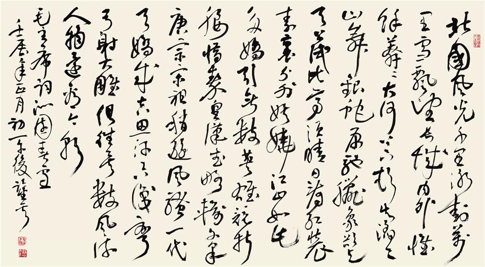 弘扬书法魅力 阐释书法精神:宋凤翔