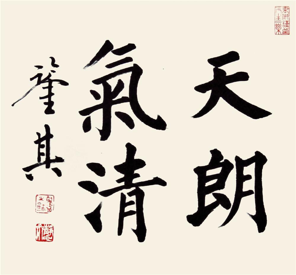 儒雅俊逸:品读宋凤翔的书法艺术