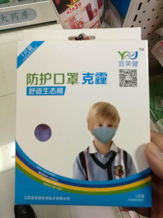 【新闻头条】记者深度调查:揭秘医用口罩市场乱象严重,呼吁相关部门严打整治-焦点中国网