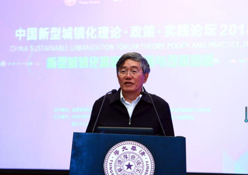 全国政协经济委员会副主任杨伟民:应重启住房制度改革
