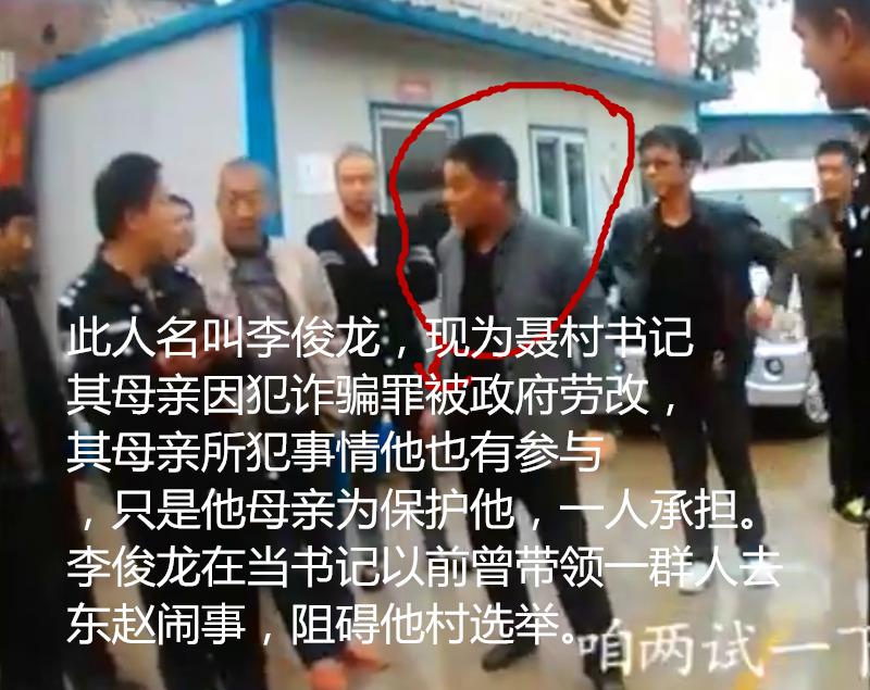 """山西晋中:聂村""""铁幕重重"""" 亟待深挖""""保护伞"""""""