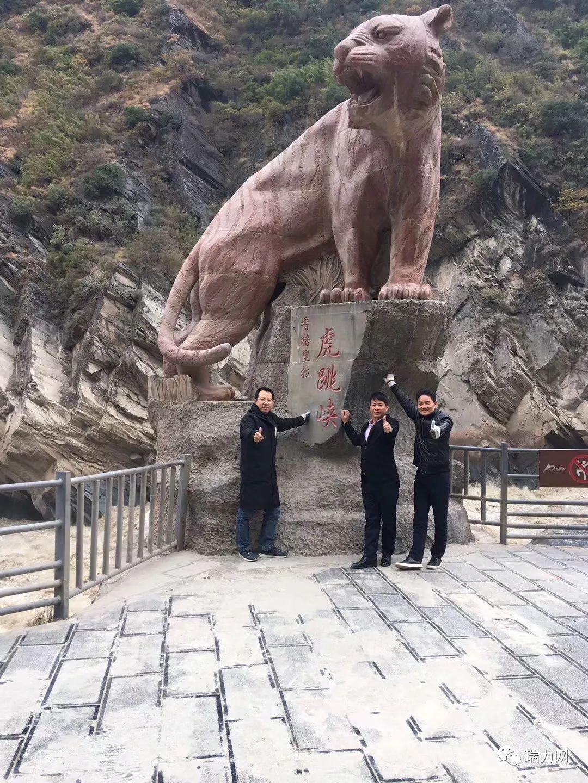 记瑞力网2018云南丽江之游记