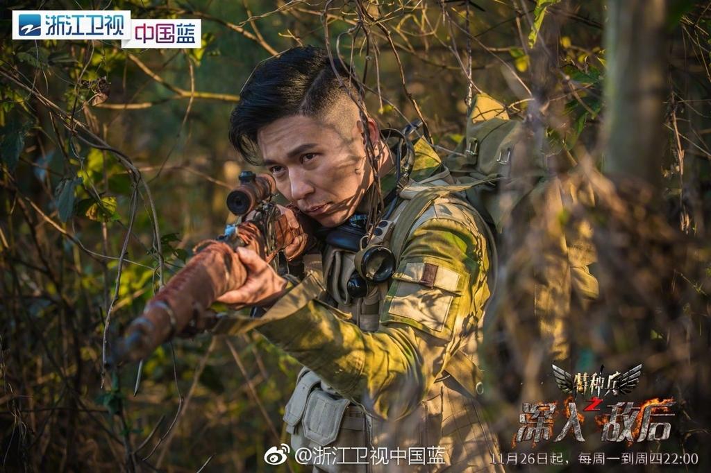 《特种兵之深入敌后》定档11月26 羿坤最强狙击手超燃来袭