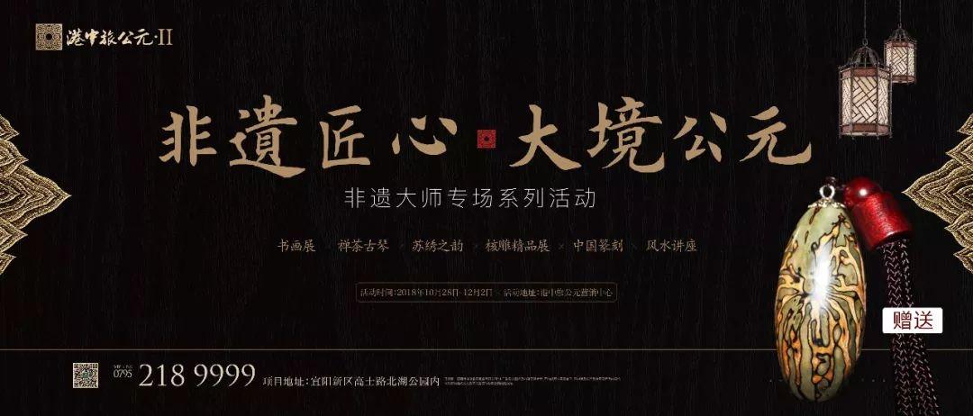 追溯千年文化.鉴非遗风采丨国粹篆刻了解下?!