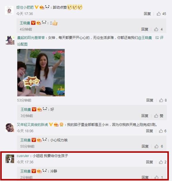 王晓晨感恩节发文 粉丝逗趣评论被翻牌