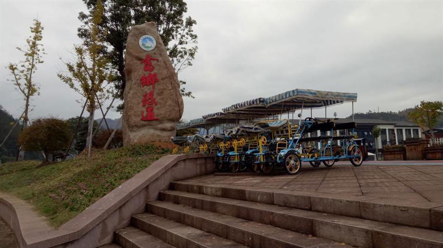 景宁旅游绿道明珠——田园伏叶