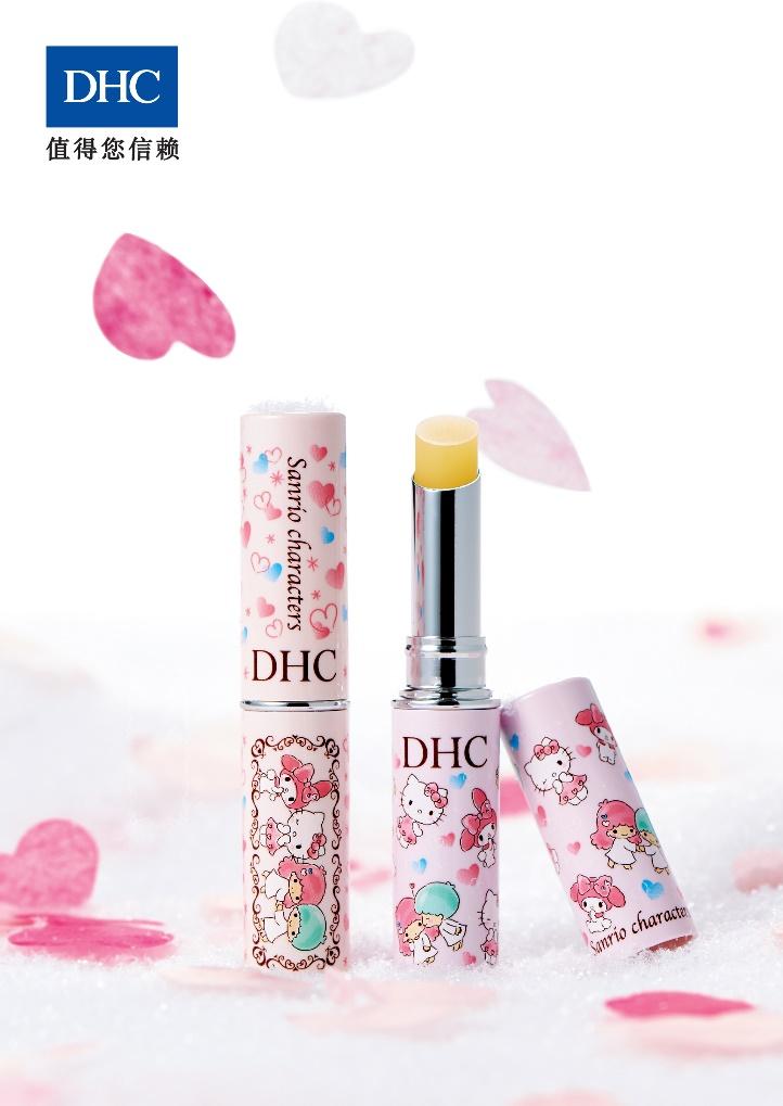 DHC橄榄护唇膏【三丽鸥明星2支组】发布,暖心献礼萌化寒冬
