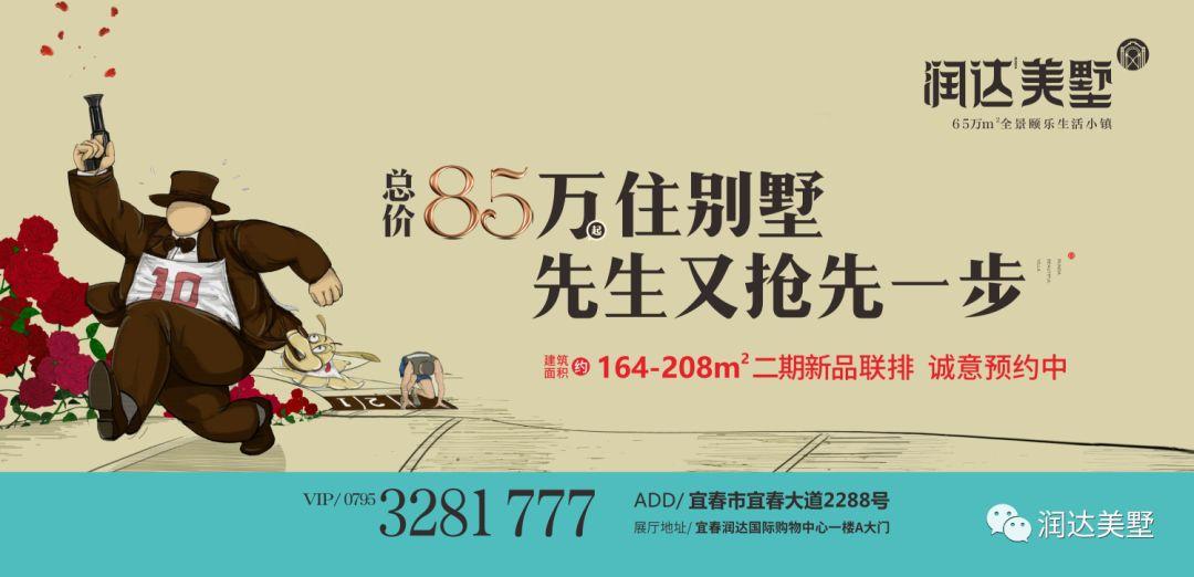 12月01日   润达美墅最新工程进度播报