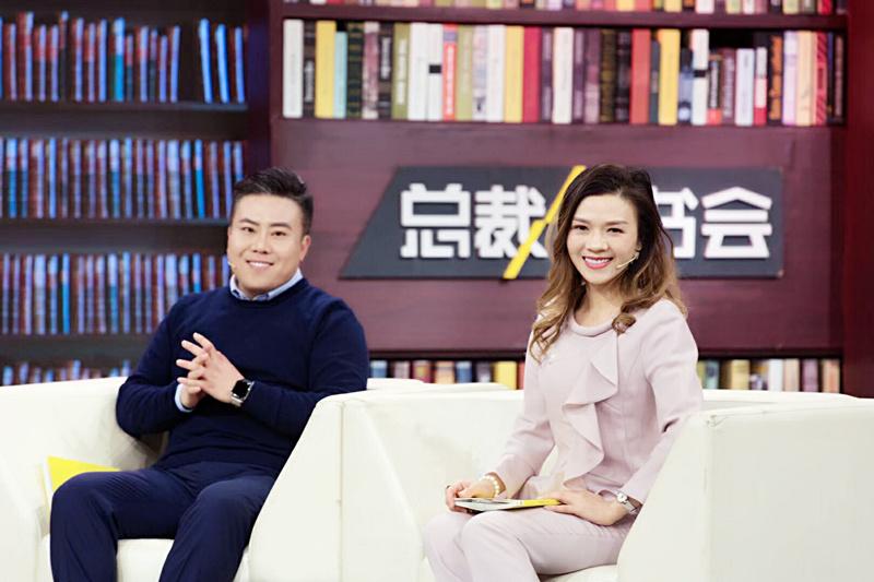 苏菲儿录制《总裁读书会》 讲打造幸福的能力