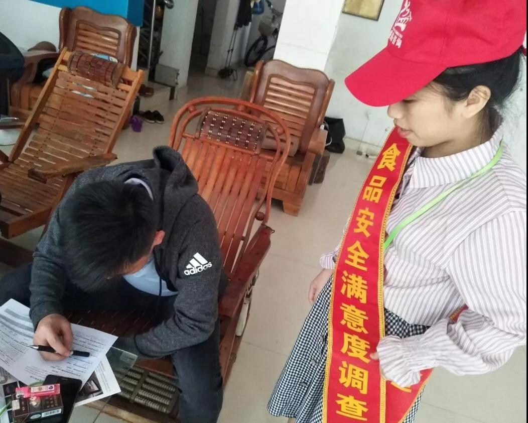 广西贵港市即将迎来自治区食品安全满意度调查