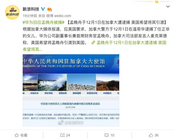 /Users/jiazheng/Downloads/WX20181206-100927.png
