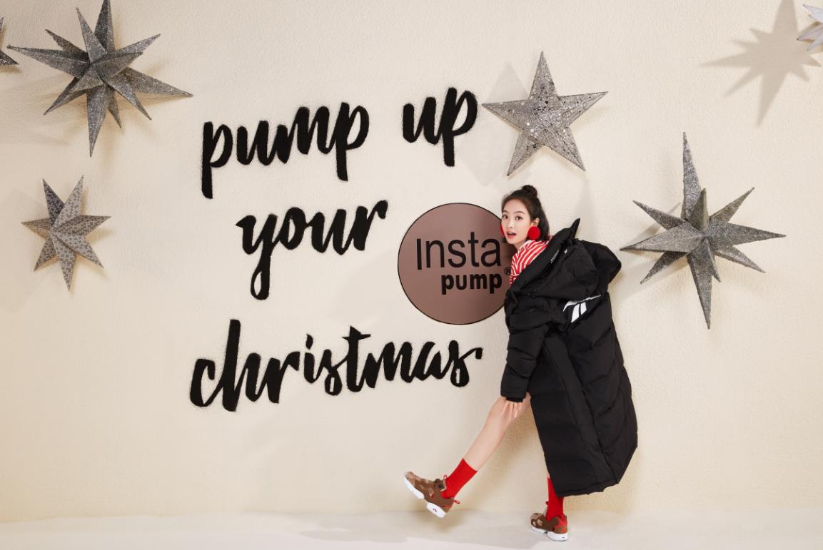Reebok InstaPump Fury圣诞节特别款,Pump up your Christmas