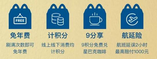 福利来啦!中信麦当劳联名卡上市 开心乐园餐免费吃1年90 作者:厦门微辰金服 帖子ID:978
