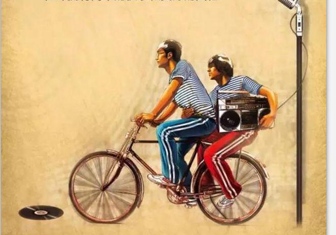 【润达国际】永不褪色的回忆——70、80后的年代秀。