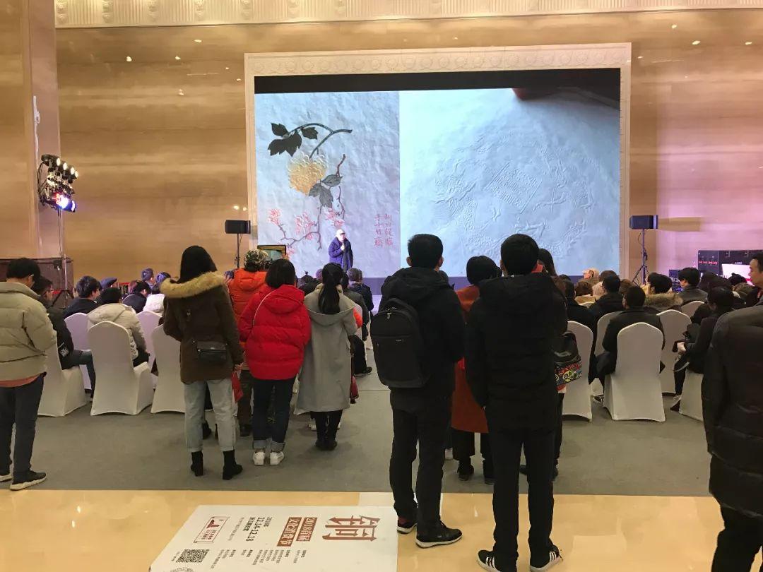 《十竹斋笺谱》复刻作品展在杭州开幕