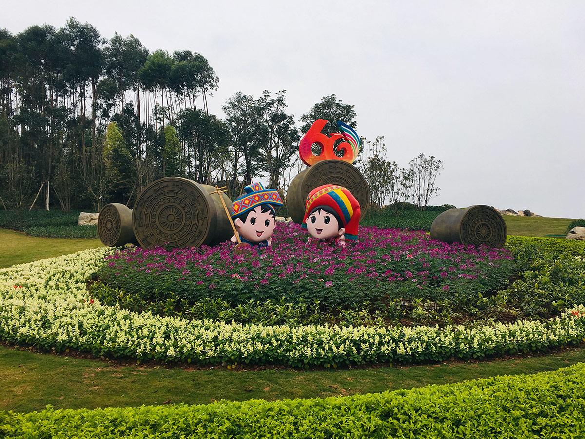 广西壮族自治区成立60周年1