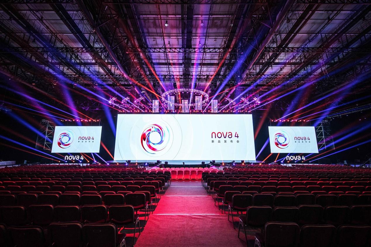 华为nova4系列年度旗舰正式发布 售价3099起