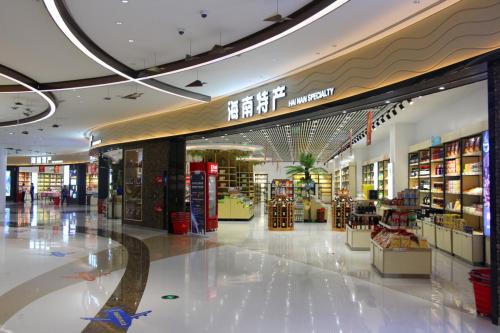 美兰美购城——新概念海南旅游购物中心