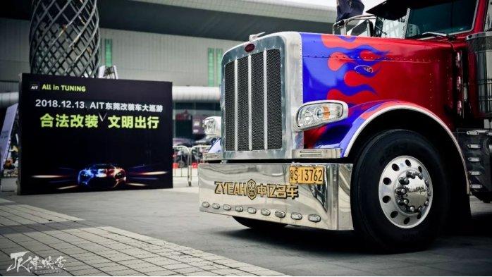 全国最大规模,2000辆改装车齐聚AIT东莞展
