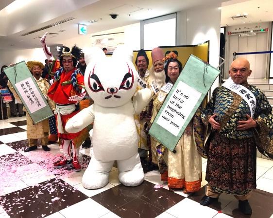 看这里,2019新年日本行攻略——对!最狠的货都在西武池袋总店
